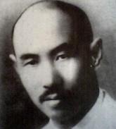 Ван Сянчжай